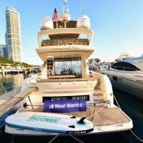 Новая Luxury яхта Prestige 550 Flybridge -58 fit в аренду, в г.Майами