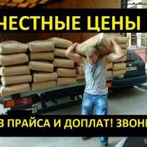 Грузчики на погрузку, подьем, вывоз мусора, в Ростове-на-Дону