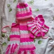 Вязаный комплект для девочки (шапка, шарф, варежки, носочки), в Железногорске