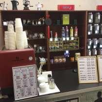 Кофе с собой + магазин чая и кофе Готовый бизнес, в Екатеринбурге