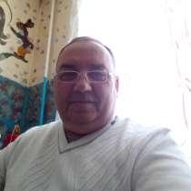Александр, 49 лет, хочет пообщаться, в Егорьевске