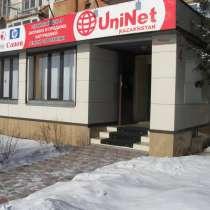 Сдам помещение в центре НЕДОРОГО, в г.Усть-Каменогорск