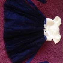 Детское платье, в Дальнегорске