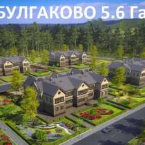 Участок в п. Булгаково 5.6 Га в собственности, в Уфе