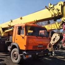 Продам автокран 32 тн-31м, Камаз, в Перми