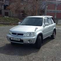 Хонда ЦР-В, в г.Ереван