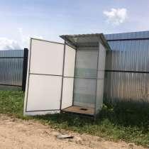 Туалет, в Ярославле