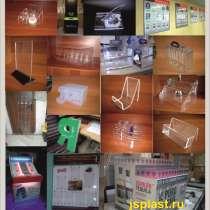 Производство изделий из оргстекла и других пластиков, в Москве