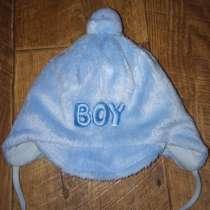 Продаю шапочку, в Клине