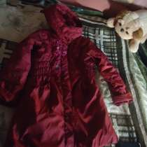 Куртка весна-осень, в Балахне