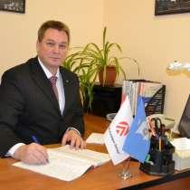 Начальник отдела кадров, в Санкт-Петербурге