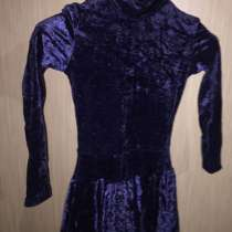 Бальное платье, в Клине