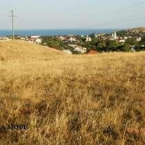 В пгт. Коктебель живописный земельный участок, в Феодосии
