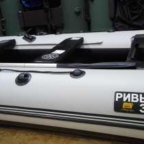 Надувная моторная лодка РИВЬЕРА 3200 СК, в Челябинске