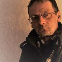 Tarmo, 51 год, хочет пообщаться, в г.ВАЛКА