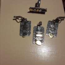 Комплект из серебра, в Орехово-Зуево