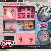 Кухня для кукол LOL + 2 куклы в шаре LOL, в Новосибирске
