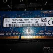 Оперативная память для ноутбука DDR3, 2GB, в Перми