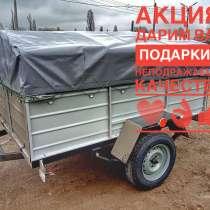Купить новый легковой прицеп 2000х1300х400 и другие модели, в г.Новомосковск