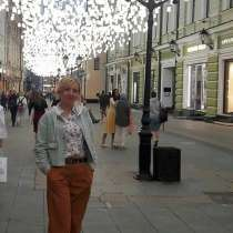 Наталья, 42 года, хочет пообщаться, в Мытищи