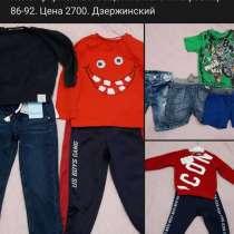 Пакет фирменных вещей на мальчика, в Волгограде