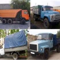 Грузоперевозки переезды вывоз мусора подъём материалов, в Омске