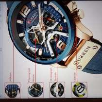 Часы Gurren, в Магнитогорске