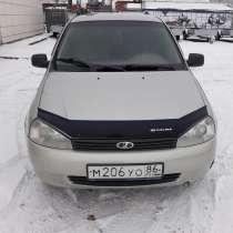 Продам автомобиль Калину 2011г, в хорошем состоянии, в Нефтеюганске