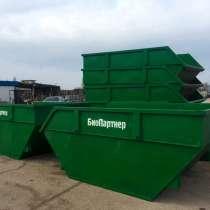 Вывоз строительного мусора и прочих отходов, в Севастополе
