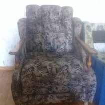 Продам два кресла, в Новороссийске