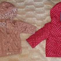 Демисезонные куртки для малышки, в г.Херсон