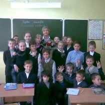 Индивидуальные занятия с младшими школьниками, в Нижнем Новгороде
