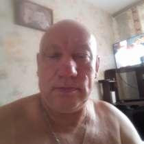 ЮРИЙ, 59 лет, хочет пообщаться, в Ивантеевка