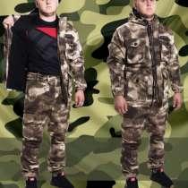 Демисезонный костюм Горка 8 Серый Мох, в Воронеже