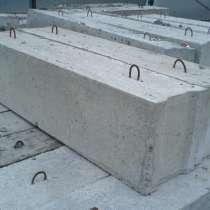 Фундаментные блоки ( ФБС ), в Анапе