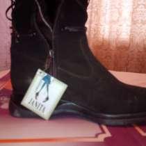 Отличная зимняя обувь, в Сыктывкаре