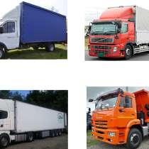 Перевозка грузов из Абхазии, Грузии, Армении, в Ростове-на-Дону