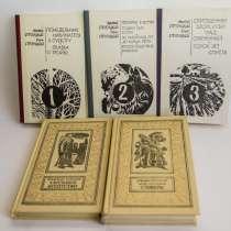 Книги на продажу, в Тольятти