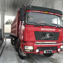 Грузоперевозки самосвалом SHACMAN до 65 тонн, в г.Павлодар