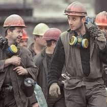 Разнорабочие, подсобные рабочие и грузчики, в Нижнем Новгороде