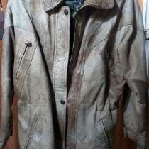 Женская Куртка кожаная (натуральная), в Белгороде