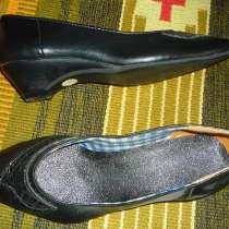 Туфли, в Томске