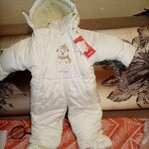 Детский комбинезон утепленный, в Рыбинске