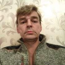 Николай, 52 года, хочет пообщаться, в г.Кохтла-Ярве