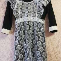 Школьное форма:платье + фартук, в Жигулевске