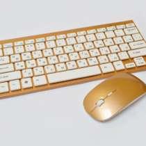 Беспроводная клавиатура и мышь 902 (под Apple), в г.Киев