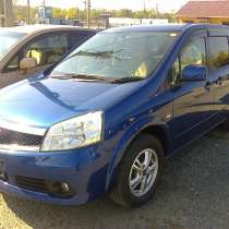 Срочно продам Nissan Lafesta 2010г. 4WD, в Хабаровске