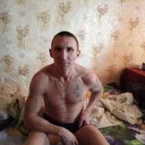 Алексей Владимирович Тутынин, 50 лет, хочет пообщаться, в Коркино