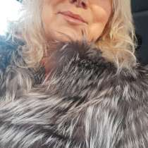 ТАМАРА, 50 лет, хочет познакомиться – Ищу свою половинку, в Южно-Сахалинске