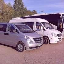 Пассажирские перевозки автобусами от 6 до 50 мест, в Нижнем Новгороде